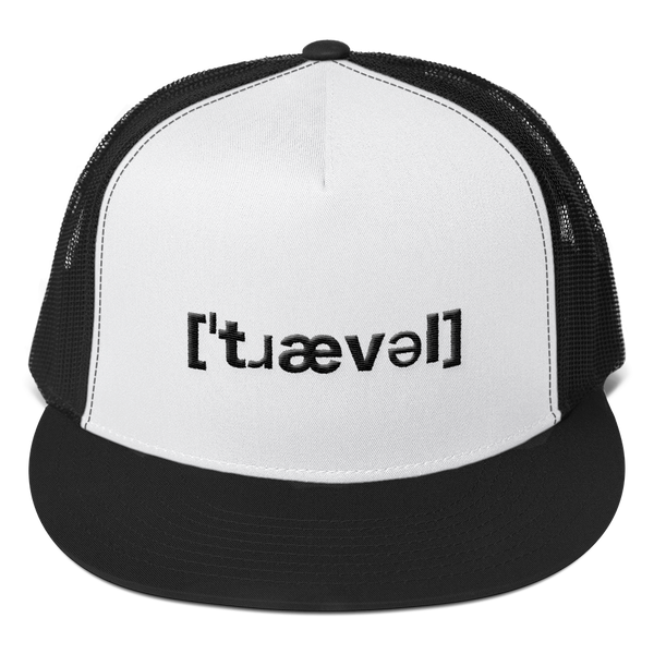 Travel IPA Trucker Cap - OWTwear