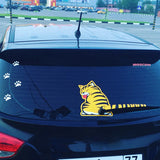 Cute Cat Sticker With Moving Tail For Car Rear Wiper