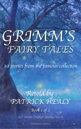 Grimm's Fairy Tales — Book 1 of 2