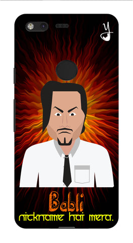 Angry Master Ji Edition for Google Pixel XL