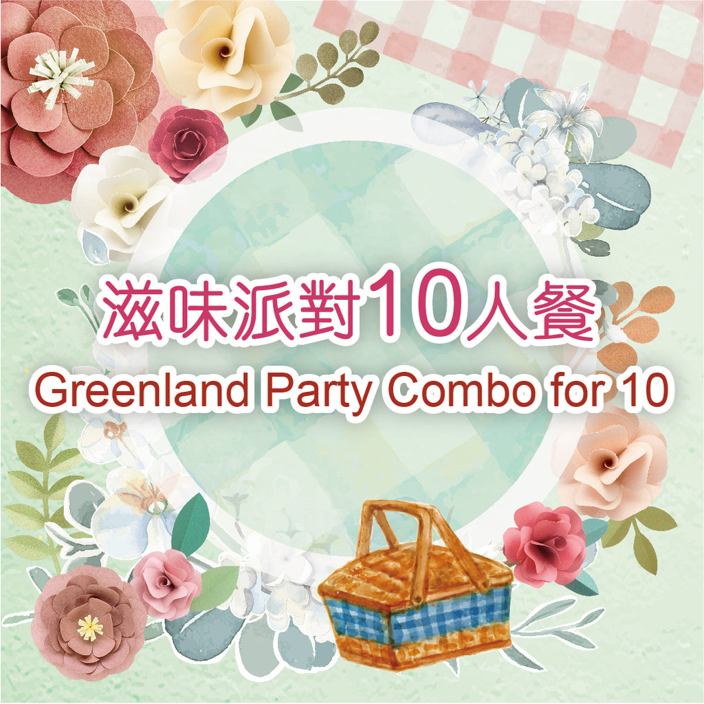 Greenland Party Combo for 10