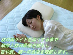 Sweat Sensor日本製 健康頸枕頭 Foam rolling over comfortable pillows