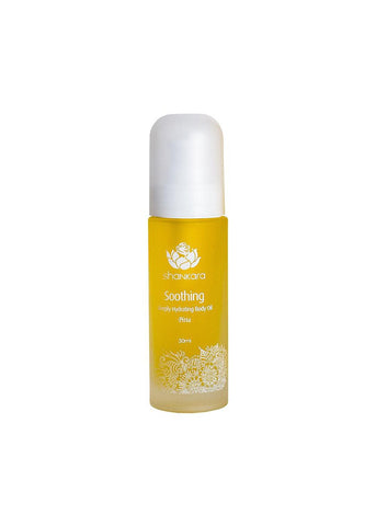 Shankara Soothing Body Oil - 30 ml