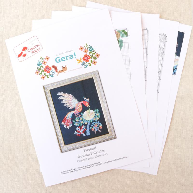 Firebird Russian Folk Tale Cross Stitch Pattern
