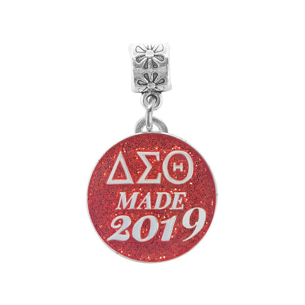 DST 2019 New Member Intake Charm