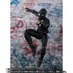 S.H.Figuarts - Spider-Man: Far From Home - Stealth Suit [Exclusive]