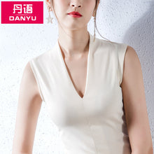 Haute Style V Chest Top-Blouses & Shirts-[korean fashion]-[korean clothing]-[korean style]-SOO・JIN