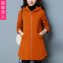 Super Thick Hoodie Coat-Jackets & Coats-[korean fashion]-[korean clothing]-[korean style]-SOO・JIN