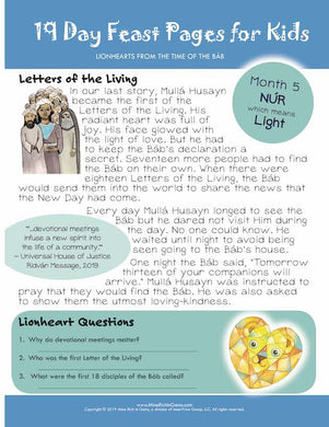 FREE PAGES | LIONHEARTS Month 05 | The Letters of the Living