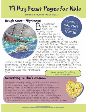 FREE PAGES | LIONHEARTS Month 07 | Rough Seas - Pilgrimage