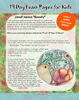 FREE PAGES | BAHÁ'í MONTHS Month 03 | Jamál/Beauty + the 9th and 12th Days of Ridván