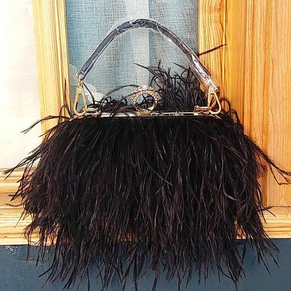 Ostrich Feather Bag