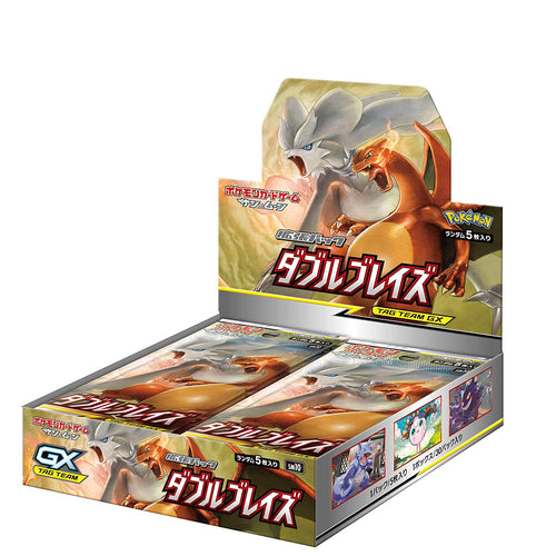 Pokémon card game Sun & Moon Expansion pack SM10 Double Blaze BOX