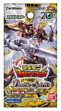 [CB07] BATTLE SPIRITS Collaboration Booster: Digimon - Settle it! Card Slash! booster pack