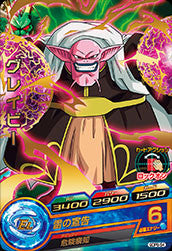 DRAGON BALL HEROES GDPB-54