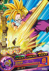 DRAGON BALL HEROES HG3-02