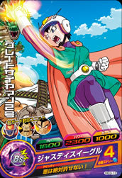 DRAGON BALL HEROES HG3-13