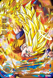 DRAGON BALL HEROES HG3-16