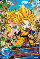 DRAGON BALL HEROES HG3-19