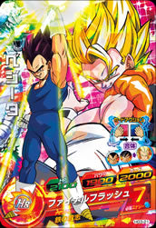 DRAGON BALL HEROES HG3-21