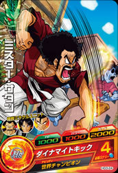 DRAGON BALL HEROES HG3-24