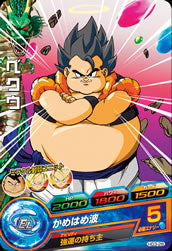 DRAGON BALL HEROES HG3-28