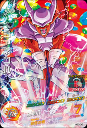 DRAGON BALL HEROES HG3-30