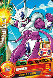 DRAGON BALL HEROES HG3-32