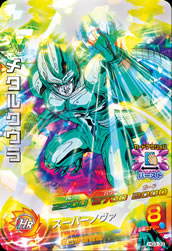 DRAGON BALL HEROES HG3-33