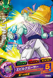 DRAGON BALL HEROES HG3-35