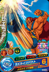 DRAGON BALL HEROES HG3-36