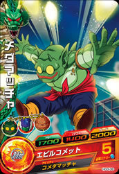 DRAGON BALL HEROES HG3-38