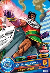 DRAGON BALL HEROES HG3-39