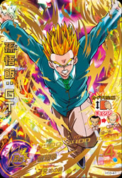 DRAGON BALL HEROES HG3-43