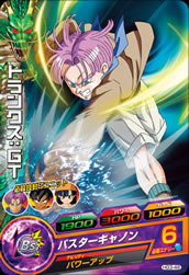DRAGON BALL HEROES HG3-48