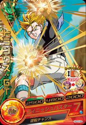 DRAGON BALL HEROES HG3-49