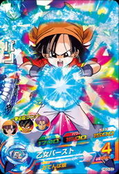 DRAGON BALL HEROES HG3-53