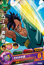 DRAGON BALL HEROES HG3-54