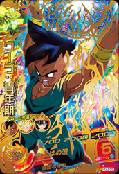 DRAGON BALL HEROES HG3-55