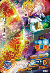 DRAGON BALL HEROES HG3-CP2