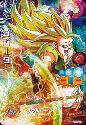 DRAGON BALL HEROES HG3-CP4