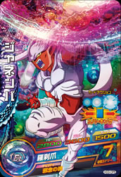 DRAGON BALL HEROES HG3-CP5