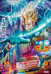 DRAGON BALL HEROES HG3-CP6
