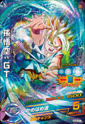 DRAGON BALL HEROES HG3-CP7