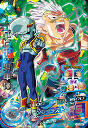 DRAGON BALL HEROES HG3-SEC
