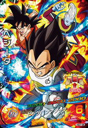 DRAGON BALL HEROES HGD7-36