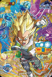 DRAGON BALL HEROES HGD7-SCP2