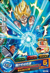 DRAGON BALL HEROES HGD9-01