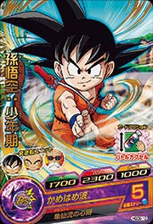 DRAGON BALL HEROES HGD9-10