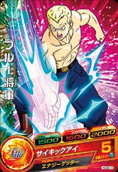DRAGON BALL HEROES HGD9-14